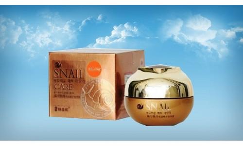 Улиточный лифтинг крем для лица Snail Care 55 грамм
