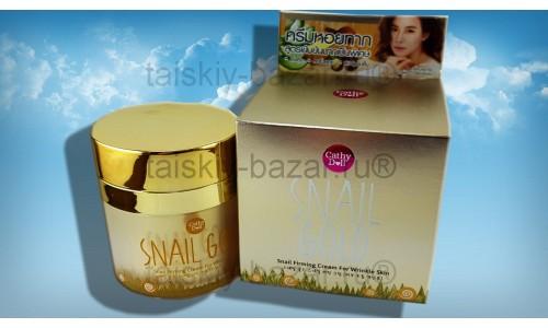 Оригинальный улиточный крем с золотом против морщин Snail Gold