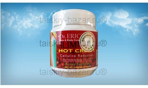 Антицеллюлитный крем с кофе dr.Eric