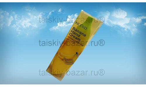 Увлажняющий банановый крем-молочко для рук и ногтей