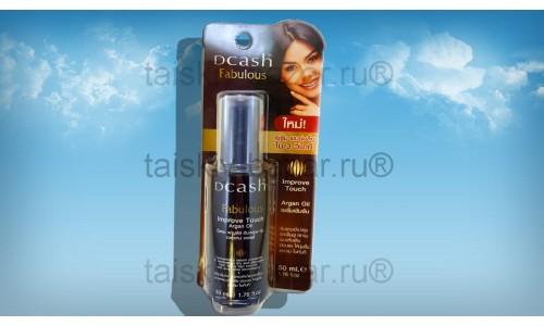 Аргановое масло эссенция для волос 50 мл