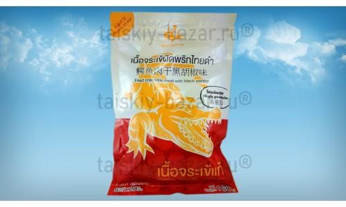 Тайская вкуснятина – сушеное мясо крокодила