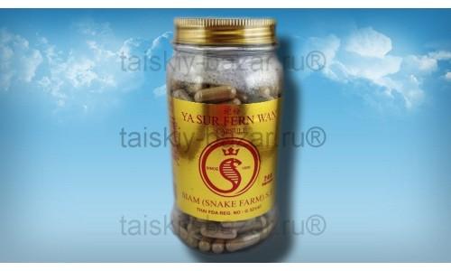 Золотая серия - Препарат для лечения диабета на основе экстракта костных тканей змей
