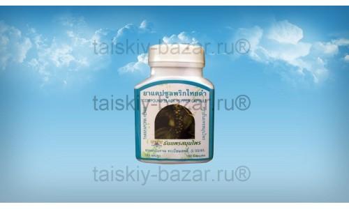 Прик Тай Дам  - натуральное средство для снижения веса