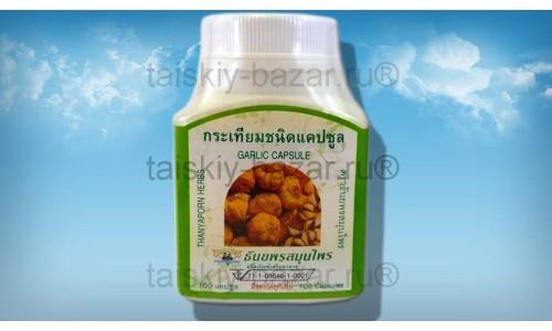 Капсулы чеснока от повышенного давления и против простуды