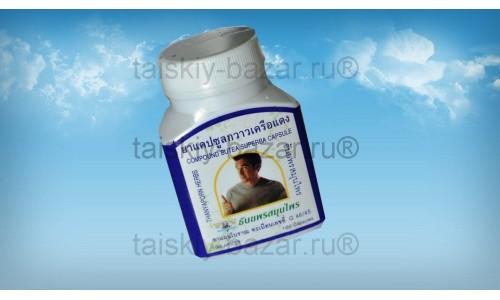 Витамины для мужчин природного происхождения или «фонтан мужской молодости»