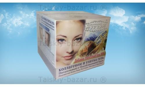 Крем для лица с улиточным фильтратом и коллагеном