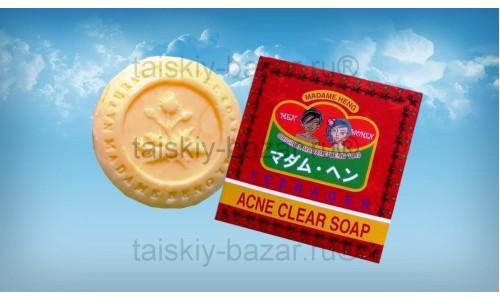 Тайское травяное мыло для лечения угревой сыпи  марки Madame Heng