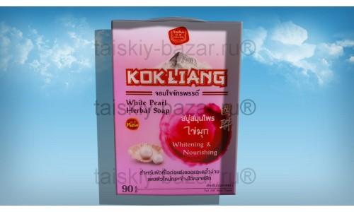 Жемчужное травяное мыло Kokliang